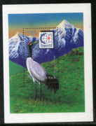 Bhutan 1995 Birds Black Neck Crane Wildlife Animal Sc 1114 M/s MNH # 5775
