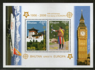Bhutan 2006 Dzongs Archery Europa Clock Tower Sc 1422a M/s MNH # 5781