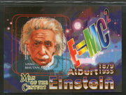 Bhutan 2000 Albert Einstein Nobel Prize Science Physics Sc 1311 M/s MNH # 5782