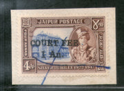 India Fiscal Jaipur State 1 An O/P on 4As Court Fee Type 18 KM 210 Revenue Stamp # 579D
