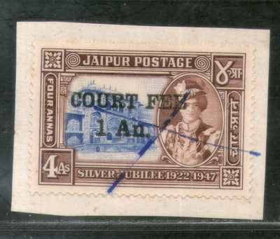 India Fiscal Jaipur State 1 An O/P on 4As Court Fee Type 18 KM 210 Revenue Stamp # 579E