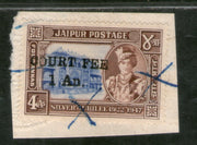 India Fiscal Jaipur State 1 An O/P on 4As Court Fee Type 18 KM 210 Revenue Stamp # 579F