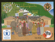 Bhutan 2009 World Food Program WFP Agriculture Sc 1445 M/s MNH # 5803