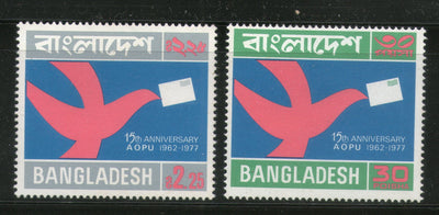 Bangladesh 1977 Asian-Oceanic Postal Union AOPU Dove Bird Sc 127-28 MNH # 580