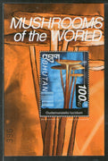 Bhutan 1999 Mushrooms of World Fungi Plant Sc 1274 M/s MNH # 5815