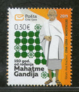 Montenegro 2019 Mahatma Gandhi of India 150th Birth Anniversary 1v MNH # 5832A