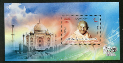 Iran 2019 Mahatma Gandhi of India 150th Birth Anniversary Taj Mahal M/s MNH # 5837