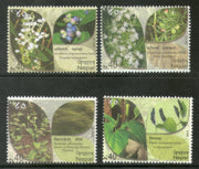 Nepal 2013 Herbal Medicinal Plants Health Tree Flowers Sc 936-39 4v MNH # 583