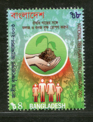 Bangladesh 2003 National Tree Plantation Campaign Environment Hand Family Sc 672 MNH # 584