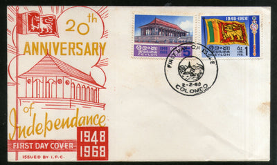Sri Lanka 1968 Independence Memorial Flags Coat of Arms Sc 413-14 FDC # 5881