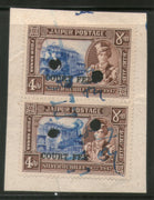 India Fiscal Jaipur State 4 As Court Fee type 18 KM 203 Revenue Stamp # 589B