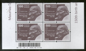 Kazakhstan 2019 Mahatma Gandhi of India 150th Birth Anniversary 1v BLK/4 MNH # 5915B