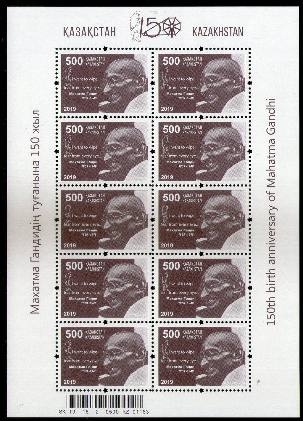 Kazakhstan 2019 Mahatma Gandhi of India 150th Birth Anniversary 1v Full Sheet MNH # 5915