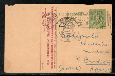 India 1953 Trimurti 9Ps PsPc with Meter Slogan Cancellation # 5916