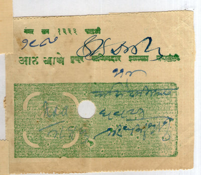 India Fiscal Jamkhandi State 8As Court Fee TYPE 4 KM 50 Revenue Stamp # 5917