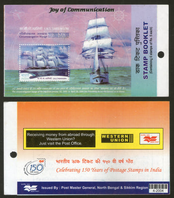 India 2004 INS Tarangani Bengal & Sikkim Blank Booklet with stamps # 5922