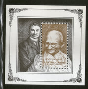 South Africa 1995 Mahatma Gandhi of India Joints Issue M/s Sc 919a MNH # 5925