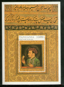 Tanzania 1999 Mughal Emperor Jahangir Arts of India Paintings Sc 2057 M/s MNH # 5931