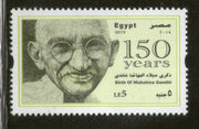 Egypt 2019 Mahatma Gandhi of India 150th Birth Anniversary 1v MNH # 5943A