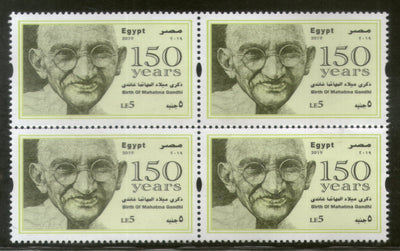 Egypt 2019 Mahatma Gandhi of India 150th Birth Anniversary 1v BLK/4 MNH # 5943B