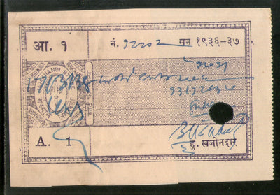 St. Vincent 1992 Sailing Ship Transport Sc 1793 M/s MNH # 5967
