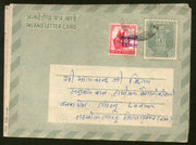 India 1972 15p ILC with Refugee Relief Tax Rajastahan O/P Stamp Inland Letter Card used # 5982