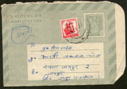 India 1972 15p ILC with Refugee Relief Tax Jaipur O/P Stamp Inland Letter Card RRT used # 5983