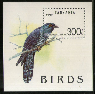 Tanzania 1992 European Cuckoo Birds Wildlife Sc 985 M/s MNH # 5985