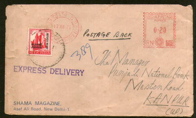 India 1971 20p+20p Express Delivery Meter Franking Cover with Refugee Relief Tax stamp RRT used # 5989