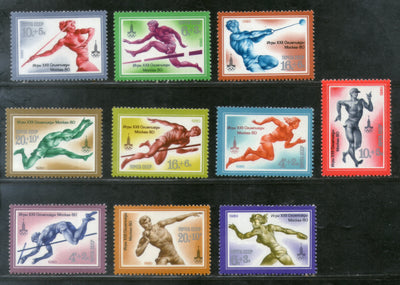 Russia 1980 USSR Moscow Olympic Games Running Athletic Sport Sc B96-105 MNH # 598