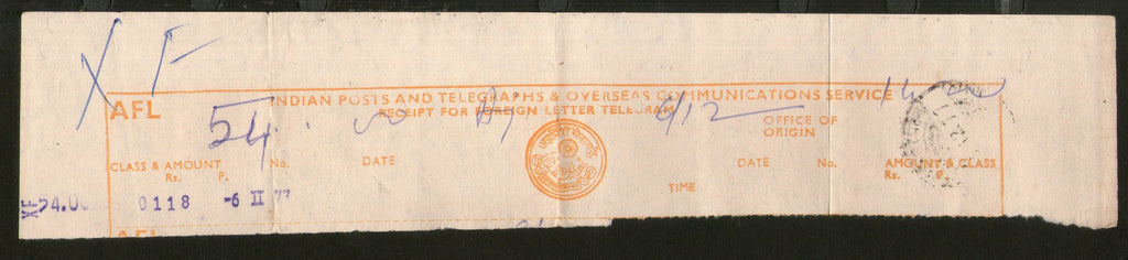 India 1977 Foreign Letter Telegram Receipt Telegraph # 05C - Phil India Stamps
