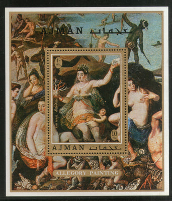 Ajman Women Nudes Allegory Paintings Art PERF M/s MNH # 6139A