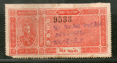 India Fiscal Thana Devli State 1 An Court Fee Revenue Stamp Type 6 KM 61 Used # 613B