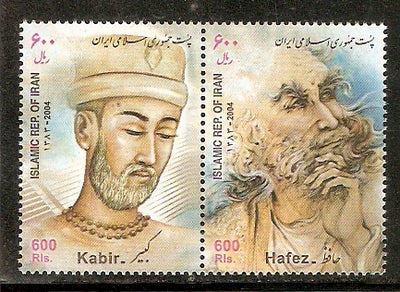 Iran 2004 Joints Issue Hafiz & Kabir of India Joints Issue Poets 2v MNH # 6164