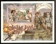 Libya 1983 Womens in Army Military Sc 1136 M/s MNH # 6199