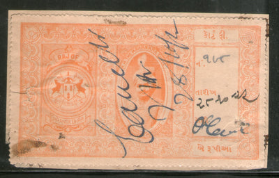 India Fiscal Dhrangadhra State 2 Rs. Court Fee Revenue Stamp Type 16 KM 182 # 619
