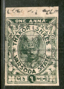 India Fiscal Varsoda 1 An Revenue Court Fee Stamp IMPERF Type 10 KM 101a  # 622