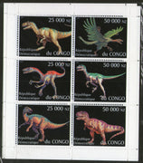 Congo 1997 Dinosaurs Pre Historic Animals Mammoth Sheetlet of 6 MNH # 6280