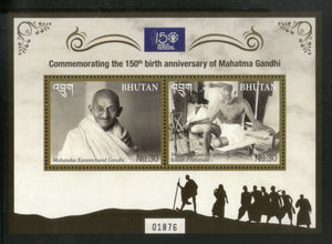 Bhutan 2019 Mahatma Gandhi of India 150th Birth Anniversary M/s MNH # 6281
