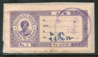 India Fiscal Palitana State Re.1 King Revenue Court Fee Stamp Type 14 KM 145 # 628A