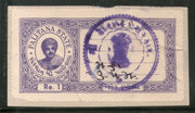 India Fiscal Palitana State Re.1 King Revenue Court Fee Stamp Type 14 KM 145 # 628C