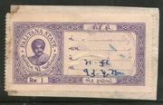 India Fiscal Palitana State Re.1 King Revenue Court Fee Stamp Type 14 KM 145 # 628D