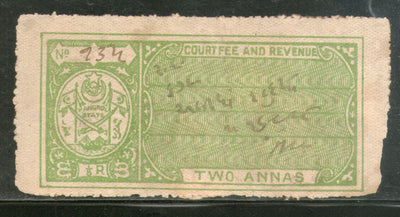 India Fiscal Mangrol State 2As Court Fee Revenue Stamp Type 6 KM 66 # 632A