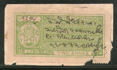 India Fiscal Mangrol State 2As Court Fee Revenue Stamp Type 6 KM 66 # 632B