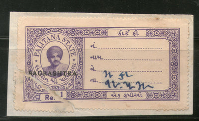 India Fiscal Palitana O/p Saurashtra Re 1 Court Fee Revenue Type 14 KM 145 # 633