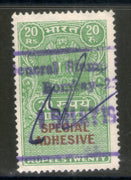 India Fiscal Rs. 20 Special Adhesive Stamp Revenue Court Fee # 635