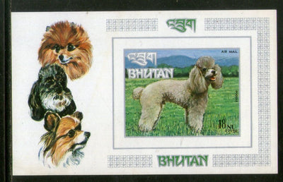 Bhutan 1973 Dogs Poodle Domestic Animals Sc 149N Imperf M/s MNH # 638