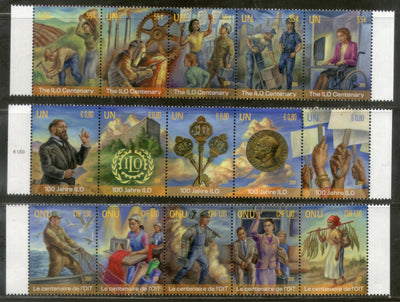 United Nations 2019 International Labor Organization ILO Centenary Painting MNH # 6393