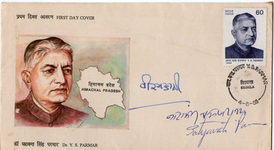 India 1988 Dr. Y.S.Parmar SHIMLA Canc. FDC with his Wife SATYAVATI & CM Virbhadra Autographed RARE # 6394