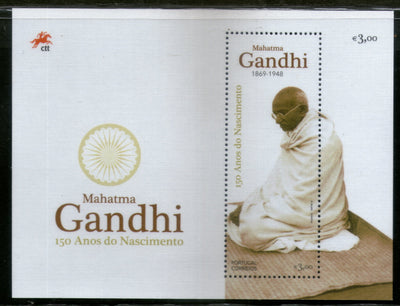 Portugal 2019 Mahatma Gandhi of India 150th Birth Anni. Khadi Cloth M/s MNH # 6401